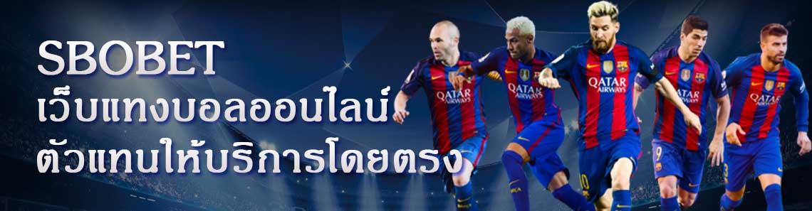 football-header-games